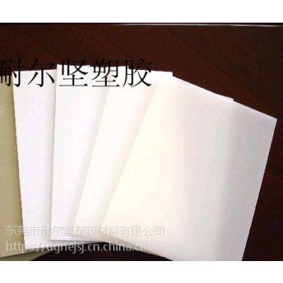 进口PVDF板=耐高温PVDF板 -白色PVDF板 =聚二偏氟乙烯PVDF板=绝缘PVDF板