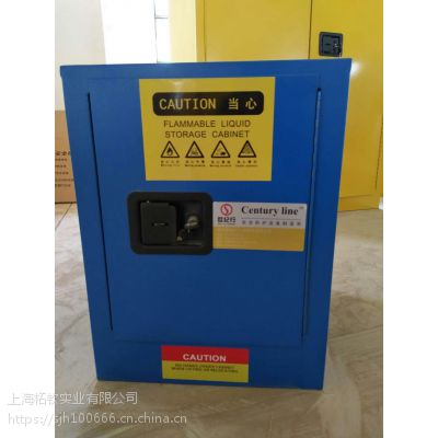 4加仑化学品防爆柜、易制爆存储柜