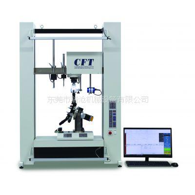 供应进口日本JISC新研发汽车组合开关六轴一体测试试验机 型号:CFT