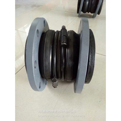 厂家专业生产 丝扣连接伸缩节 橡胶软接头