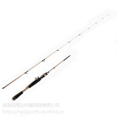 威海渔具 枪柄路亚竿1.98米 1.5节碳素钓鱼竿EVA把手