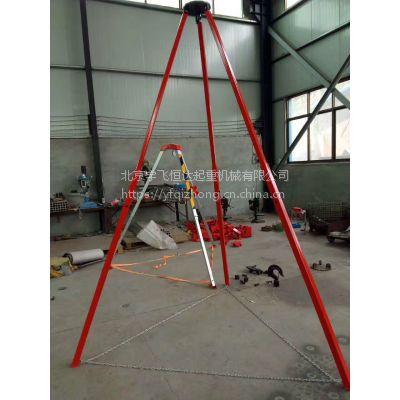 供应起重三脚架是什么 伸缩支架吊机1T2T3T