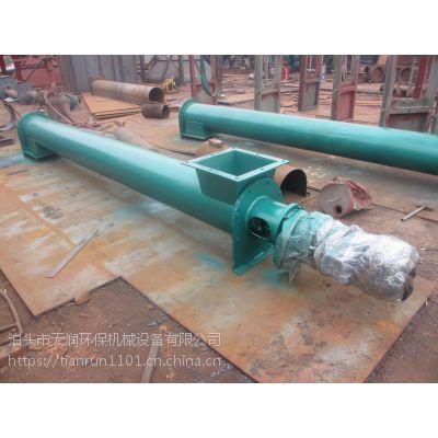 标准尺寸管式219螺旋输送机 天润螺旋输送机质量