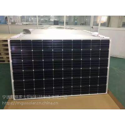 厂家直销单晶285W太阳能电池板组件