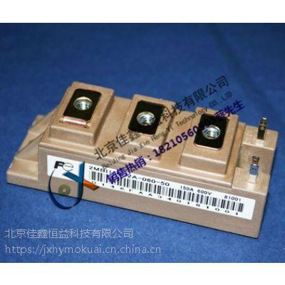 供应富士IGBT模块 2MBI150N-060 2MBI150U2B-060-50