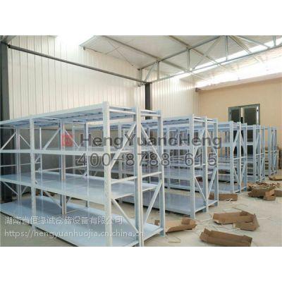 订做出售中型仓储、阁楼、多层横梁式托盘货架、贯通式仓储货架
