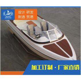 游艇知识课堂:小型游艇生产厂家识破劣质游艇三要素