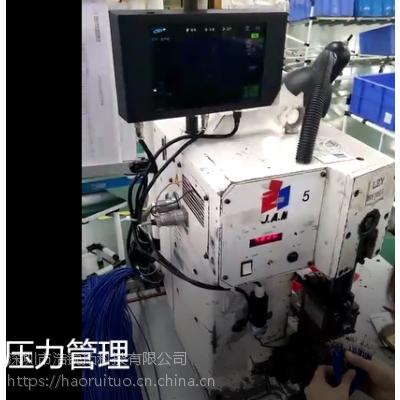 HRT-CMF 浩锐拓 压力管理装置 端子机压力管理系统