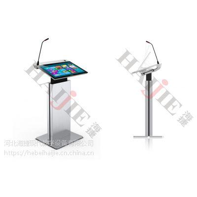 河北海捷数位演讲台HJ-YJ27L适用于教室会议室报告厅舞台等