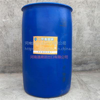 郑州二甲基亚砜DMSO价格厂家一级代理