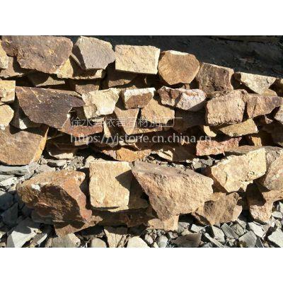 YIJUN/依君 天然石材 海豹石乱形 拐角 优质高档天然石材