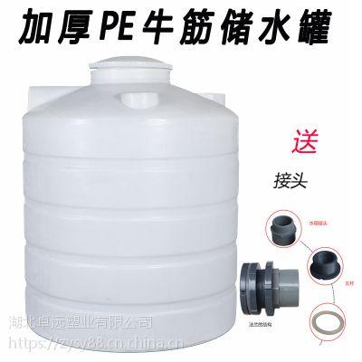 塑料水箱5立方储水桶葡萄园灌溉蓄水箱多少钱一个卓远价廉质优