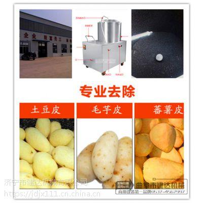 济宁电光源用自动去皮机价格表 土豆去皮机厂家