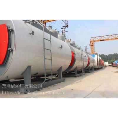 """""""菏锅""""60万大卡燃气导热油锅炉锅炉,型号:YYQW-0.7,天然气锅炉"""