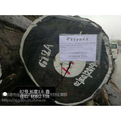 张家港一手货源供应非洲无虫眼鸡翅木原木 非洲崖豆木