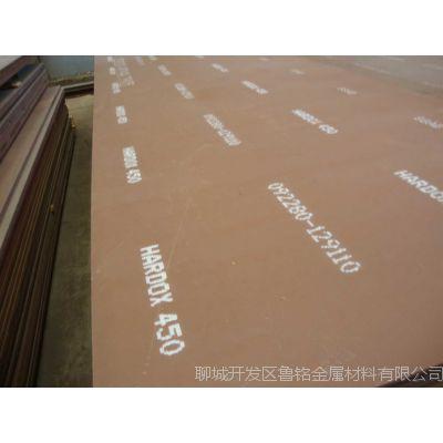 进口NM500耐磨钢板 切割零售耐磨板 大量现货库存