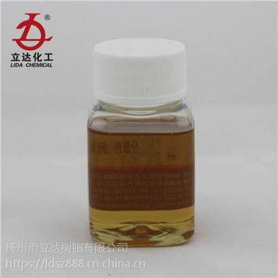 分散剂_扬州立达树脂(图)_分子分散剂