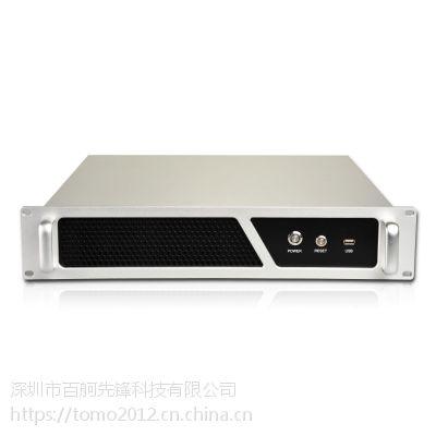 【2u380x】电脑机箱2U主机外壳高档铝面板ATX服务器监控电源定制工控服务器