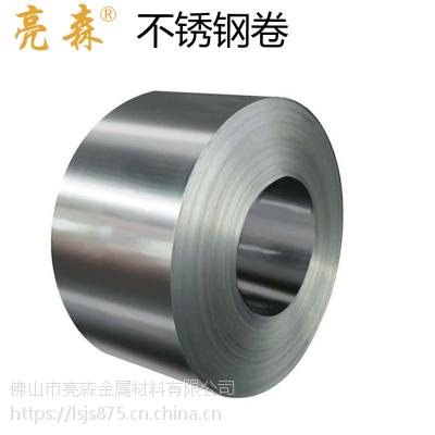 厂家供应 不锈钢卷切割加工冷热轧 可根据要求开不定尺 亮森金属