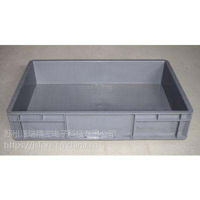 苏州滏瑞厂家直销EU4611周转箱 外600-400-120可堆式周转箱