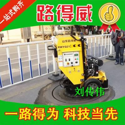 发现圆形井盖切割机 窨井盖养护机械 价格面议