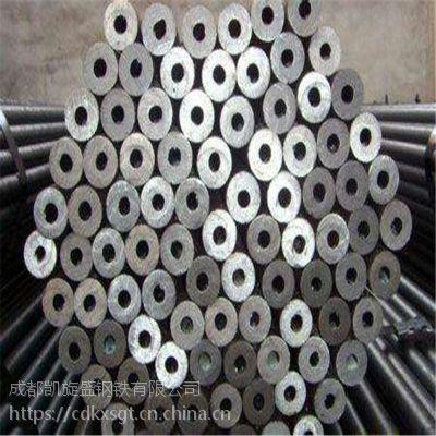 成都厚壁钢管 小口径厚壁钢管现货 四川厚壁铁管