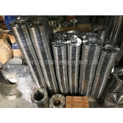 花山锻造焊接304不锈钢法兰 接管尺寸Φ508
