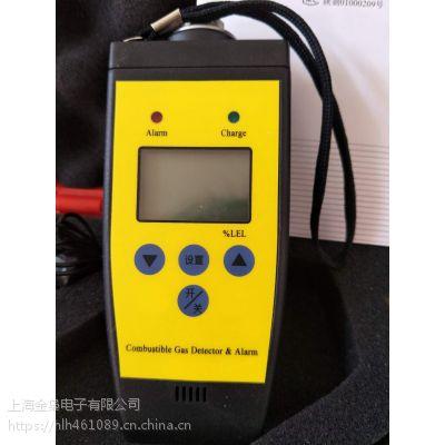 便携式可燃气体检测仪BXC-02