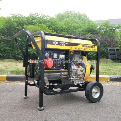 野外用5KW小型柴油发电机
