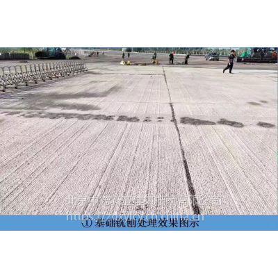 新疆路面修补料-兰州混凝土修补料-新疆伸缩缝修补料