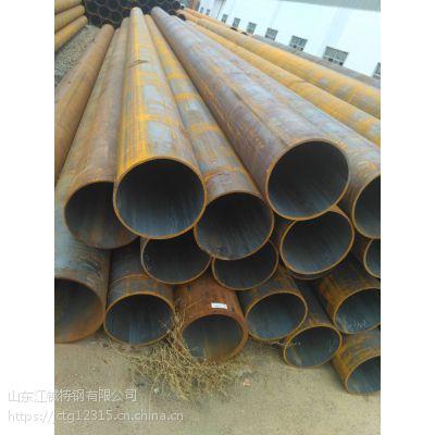 专业供应232*24无缝钢管规格齐全