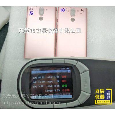 布料专用分光测色仪 布料色差仪 便携式高精密分光光度计