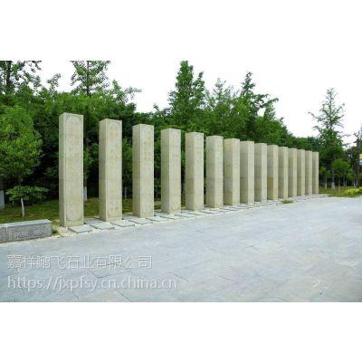 供应 景区 文化柱 批发定制 各种石材 华表柱