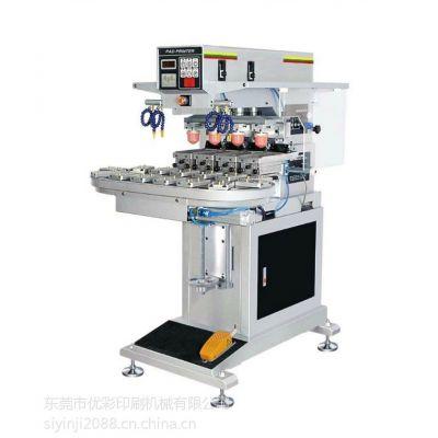 单色移印机厂家东莞优彩200A单色穿梭移印机便宜实惠