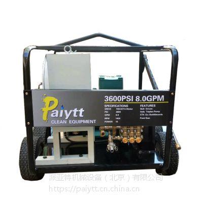 派亚特工业高压清洗机Pyt3521E,防爆型Pyt25/30E