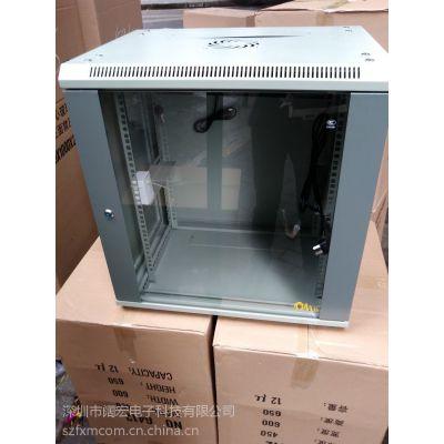 广东 深圳挂墙机柜12U高度尺寸价格