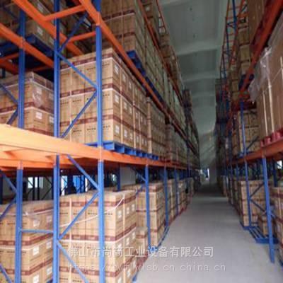 重型货架生产制厂家 特制货架厂家 根据您需求量身定做重型货架