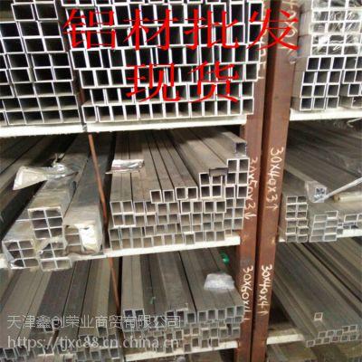 合金铝管3003 防腐性能航空合金管天津南开 厚壁铝管采购125*10
