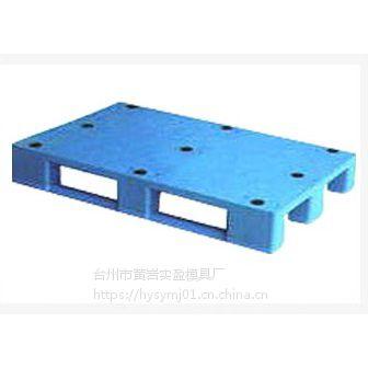 塑料模具生产塑料托盘模具专业制造