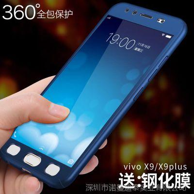 中国风魅力红360度全包vivoX9手机壳 pc硬质前后盖纤薄手机配件