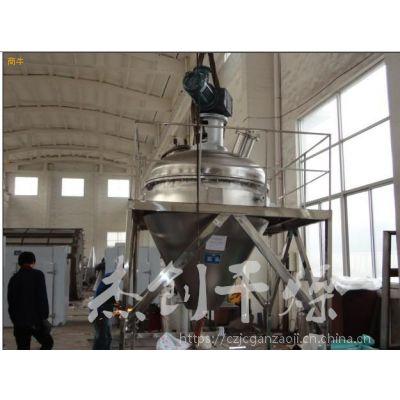 GLZ内加热锥形螺带真空干燥机