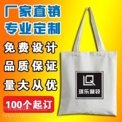 厂家定做广告棉布袋 帆布袋印刷 丝印彩印logo定制棉布袋 热转印包装袋