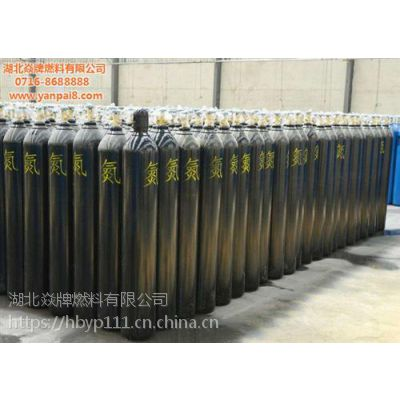 焱牌燃料提供技术支持(图)_工业氮气压力_公安工业氮气