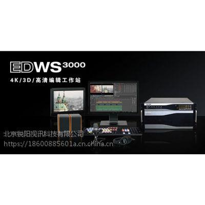 传奇EVT-S300非线性编辑系统 edius非编系统