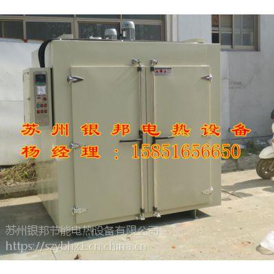电加热汽车零部件烘烤箱 汽车方向盘老化烤箱 汽车真皮座椅皮套预热烘烤箱