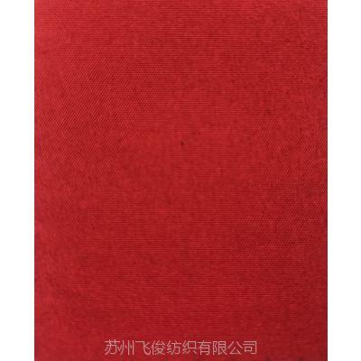 供应春亚纺复合校服面料(厂价直销)主营:240T春亚纺复合针织布,门幅150CM,克重130-180