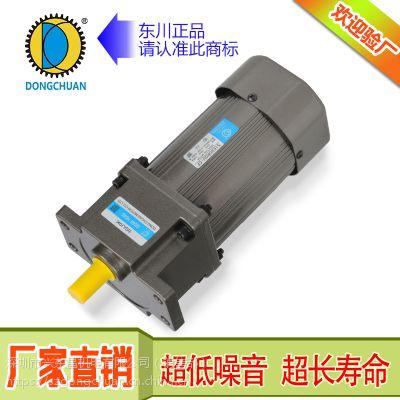 东川90W电机 调速定速电机 可逆转马达