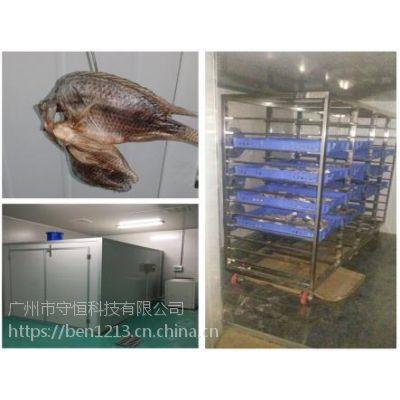 优质鲜鱼烘干机 热泵鱼类烘干设备