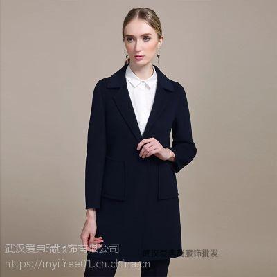 武汉爱弗瑞服饰供应折扣女装 柏芙澜18新款羊绒大衣折扣货源