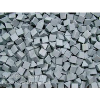浙江湖州抛磨石制造,棕刚玉抛光石生产,抛光磨料哪里有供应